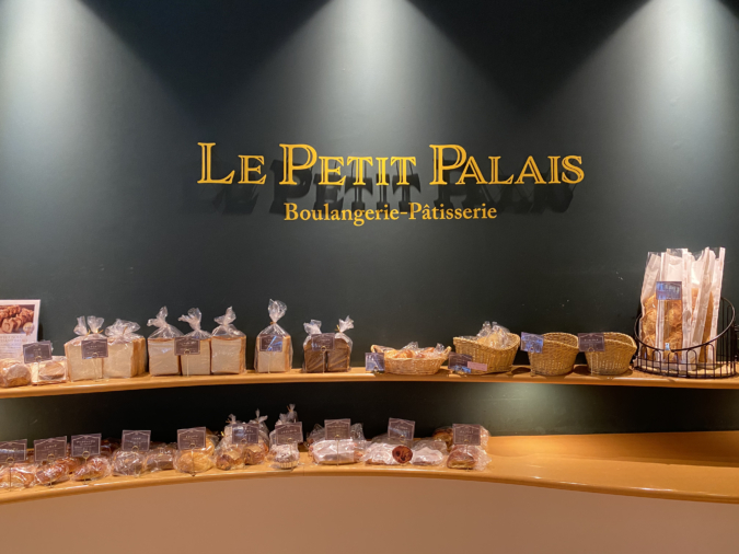 『LE PETIT PALAIS(ル プティパレ)』店内