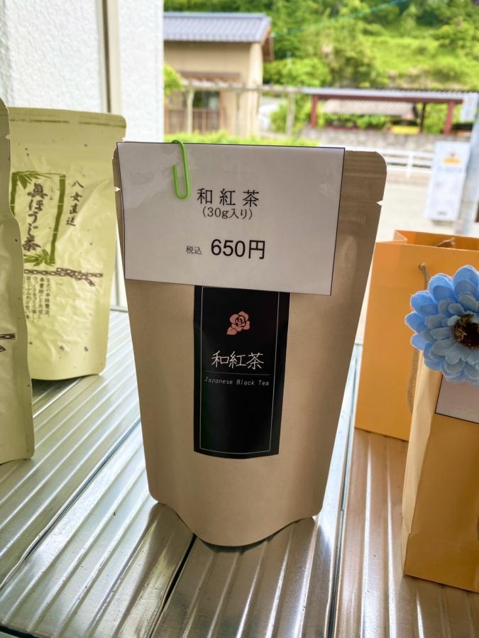 中山吉祥園 和紅茶