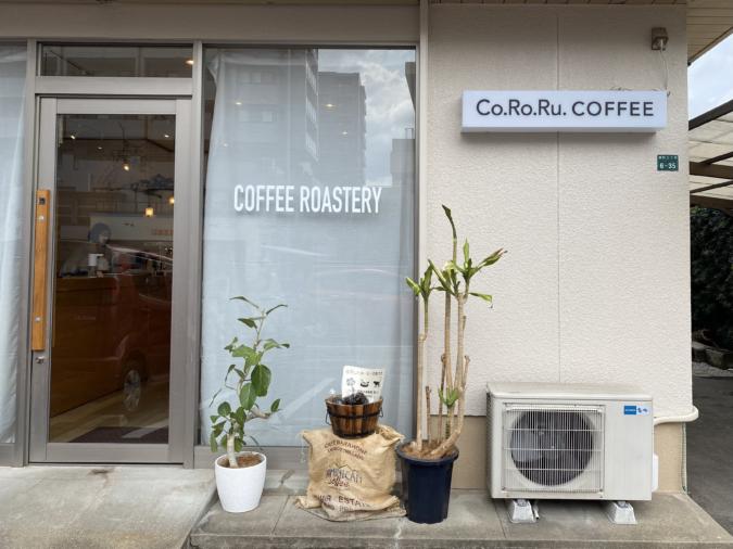 Co.Ro.Ru.COFFEE外観