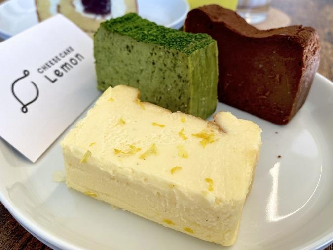 CHEESE CAKE Lemon(チーズケーキレモン)チーズテリーヌ