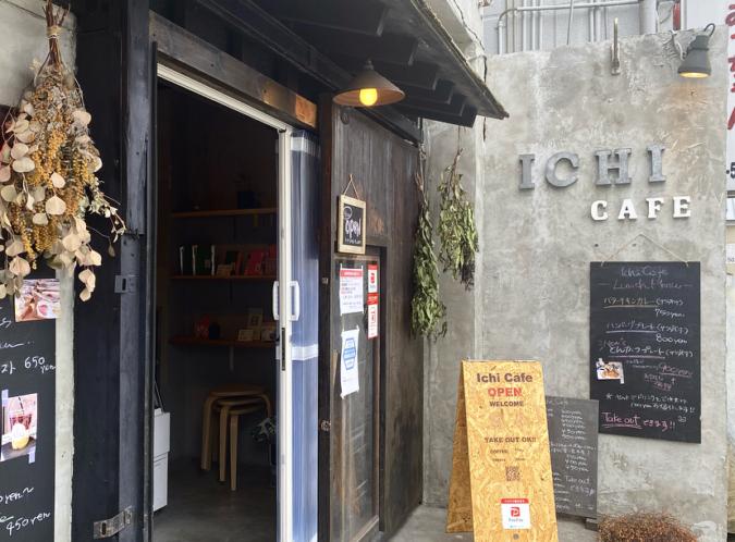 Ichi Cafe外観