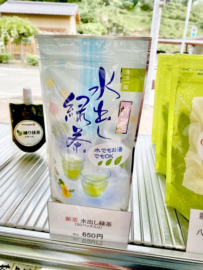 中山吉祥園 水出し緑茶