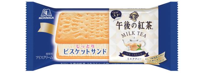 ビスケットサンド<午後の紅茶 ミルクティー>