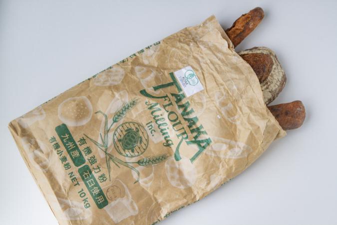 『OKUZOE SEIPAN(奥添製パン)』のパン