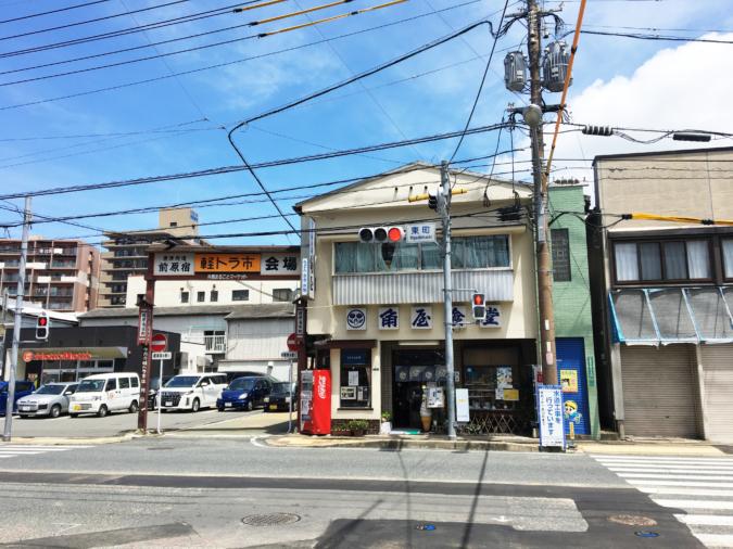 『OKUZOE SEIPAN(奥添製パン)』近くの商店街