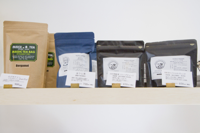 BAKERYタツヤのお茶やコーヒー