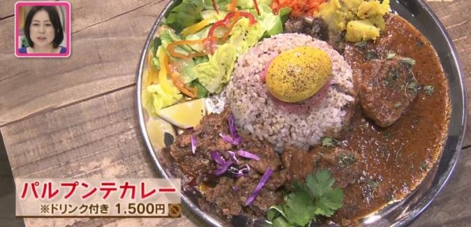 hoashi curry