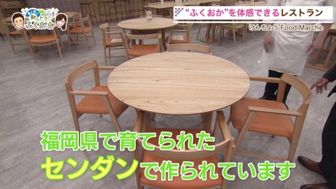 けんちょうFood Marche(フードマルシェ) テーブル
