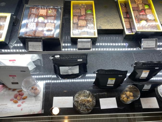 NICO chocolaterie(ニコ ショコラトリー)ボンボンショコラの詰め合わせ