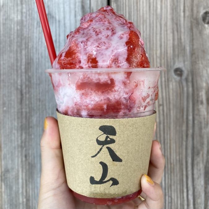 「天山 太宰府本店」あまおう苺のかき氷