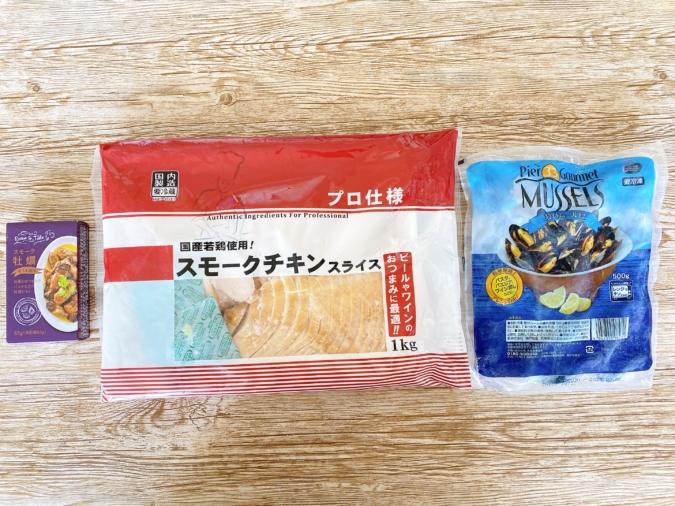 【業務スーパー】レンチンorそのままでOK!たんぱく質も摂れる「簡単おつまみ」3選