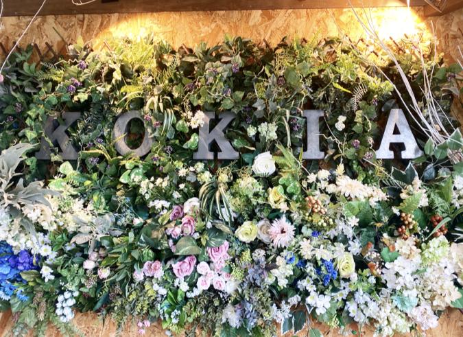花カフェKOKIA(コキア) ロゴとドライフラワー