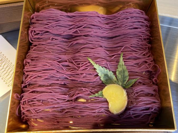 芋千本(濃紫)