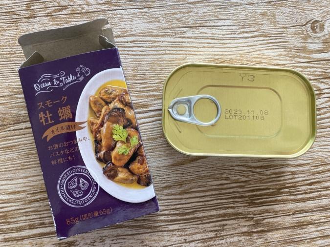 業務スーパー「スモーク牡蠣缶詰(オイル漬け)」