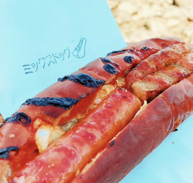 「志賀島ドッグ」のミックスドッグ