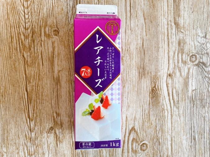 業務スーパー「レアチーズ」