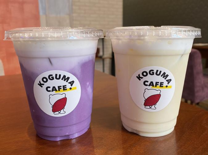 「KOGUMA CAFE.(コグマカフェ)」コグマラテ
