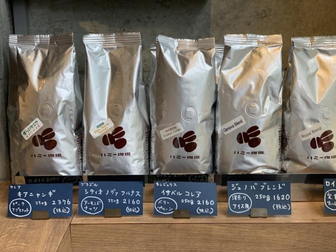 「リトルスタンド大名店」ではハニー珈琲の豆を販売
