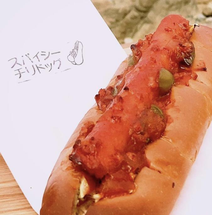 「志賀島ドッグ」のスパイシードッグ