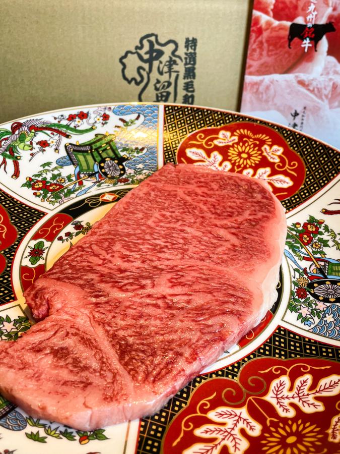 『焼肉 中津留』黒毛和牛サーロインステーキ