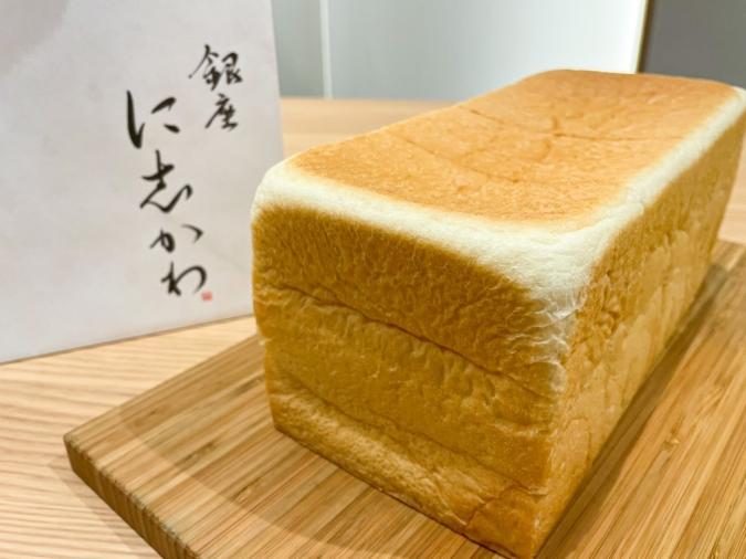 銀座に志かわ『水にこだわる高級食パン』