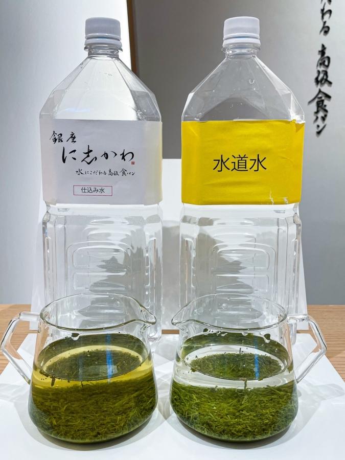 銀座に志かわ アルカリイオン水実験