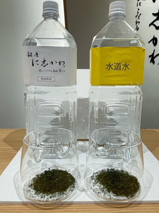 銀座に志かわ アルカリイオン水 実験