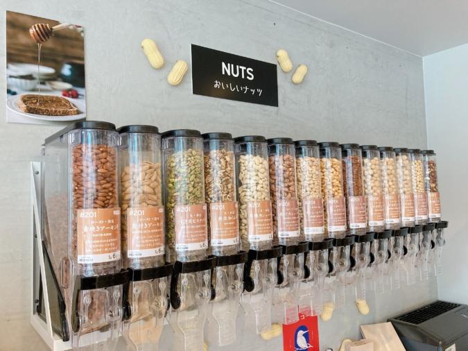 「POCO MUCHO(ポコムーチョ)」の量り売りナッツ