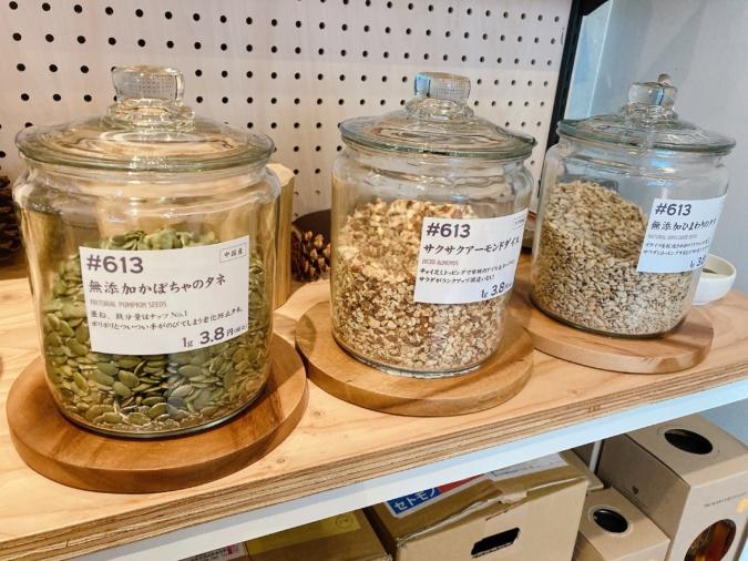 「POCO MUCHO(ポコムーチョ)」ではかぼちゃやヒマワリの種も販売