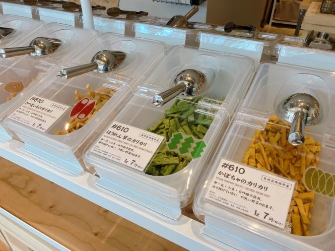 「POCO MUCHO(ポコムーチョ)」のお野菜のお菓子