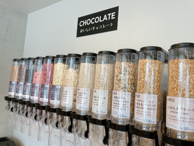 「POCO MUCHO(ポコムーチョ)」の量り売りチョコレート