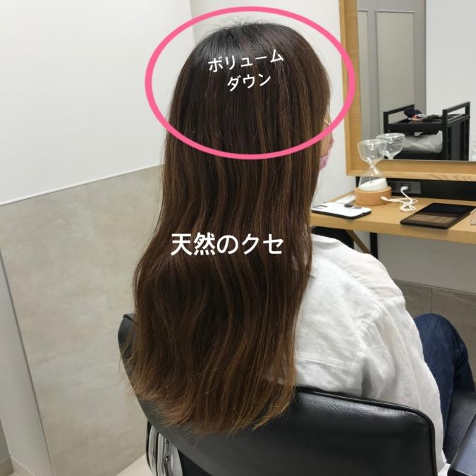 美容師が実際に施した「縮毛矯正・ストレートパーマ」のかけ方