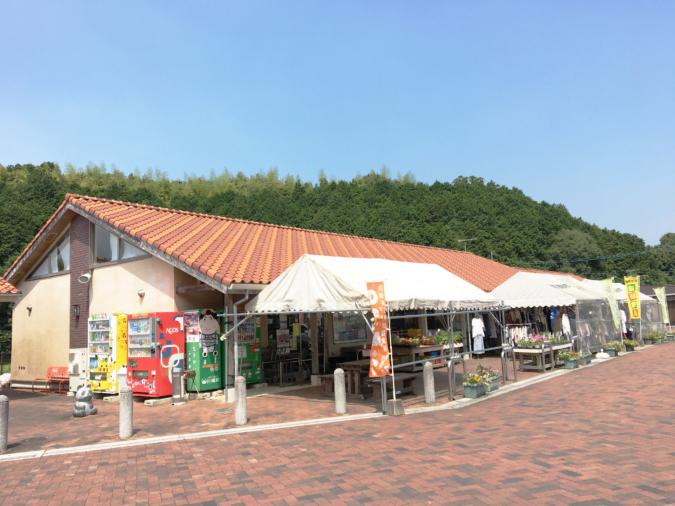 『川崎町農産物直売所De・愛(であい)』外観
