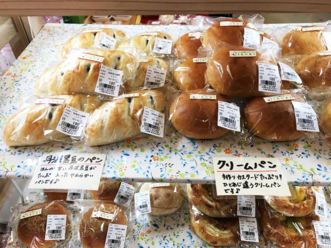 「パンとお菓子のアトリエ IKURI(イクリ)」のパン