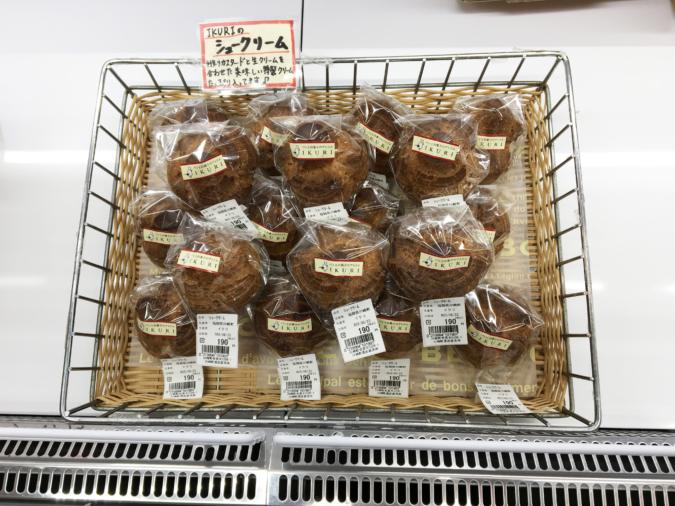 「パンとお菓子のアトリエ IKURI(イクリ)」シュークリーム