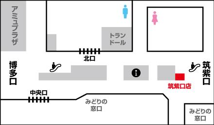 博多駅「駅弁当筑紫口店」の地図