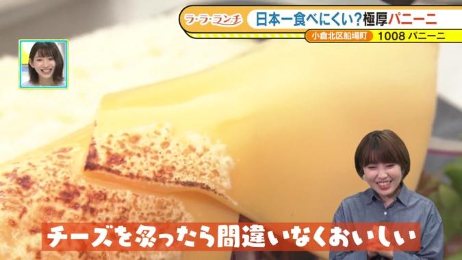 1008(センバ)パニーニ チーズを炙る