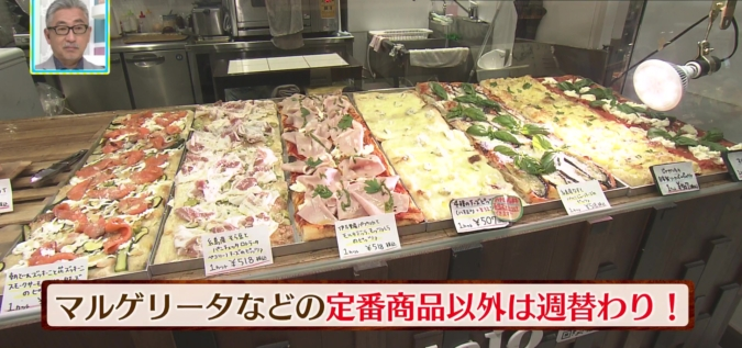 ピッツァ アル ターイオ 週替わりで並ぶピザ