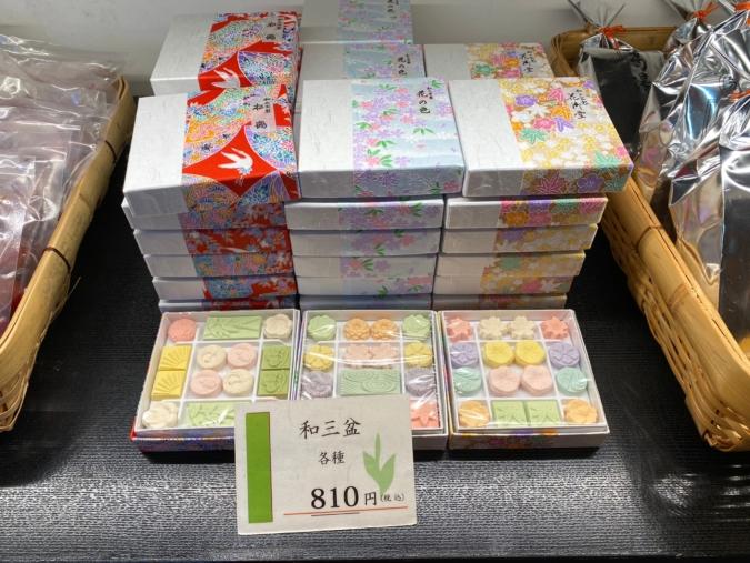 「茶の文化館」お茶菓子も販売