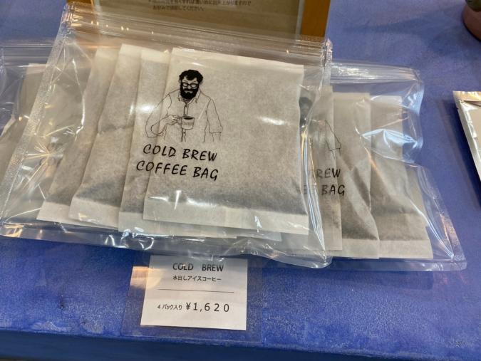 『RAIL COFFEE ROASTERS(レールコーヒーロースターズ)」水出しアイスコーヒー