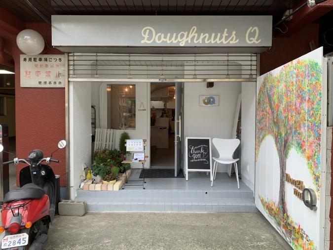 カフェ『Doughnuts Q(ドーナツキュー)』外観