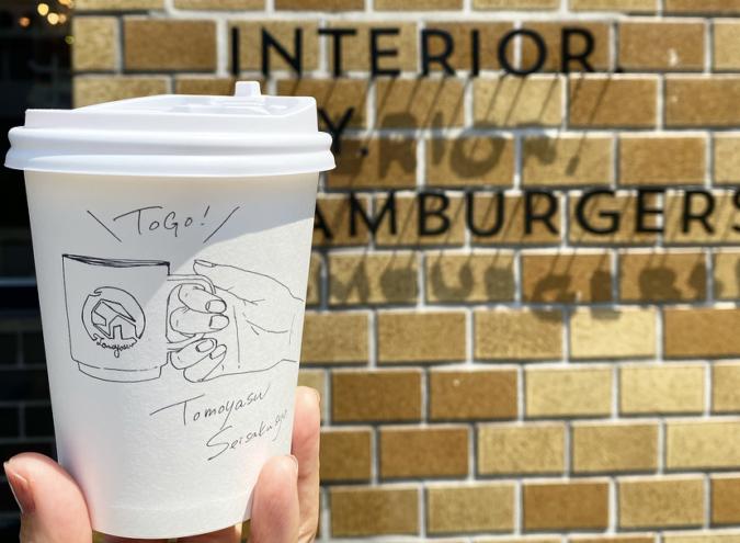 「友安製作所とハンバーガー」ドリンクのテイクアウトカップ