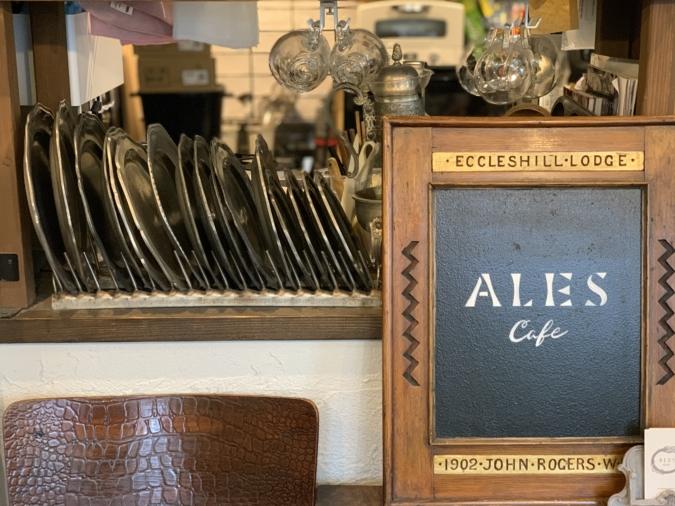 ALES cafe(アレスカフェ)食器