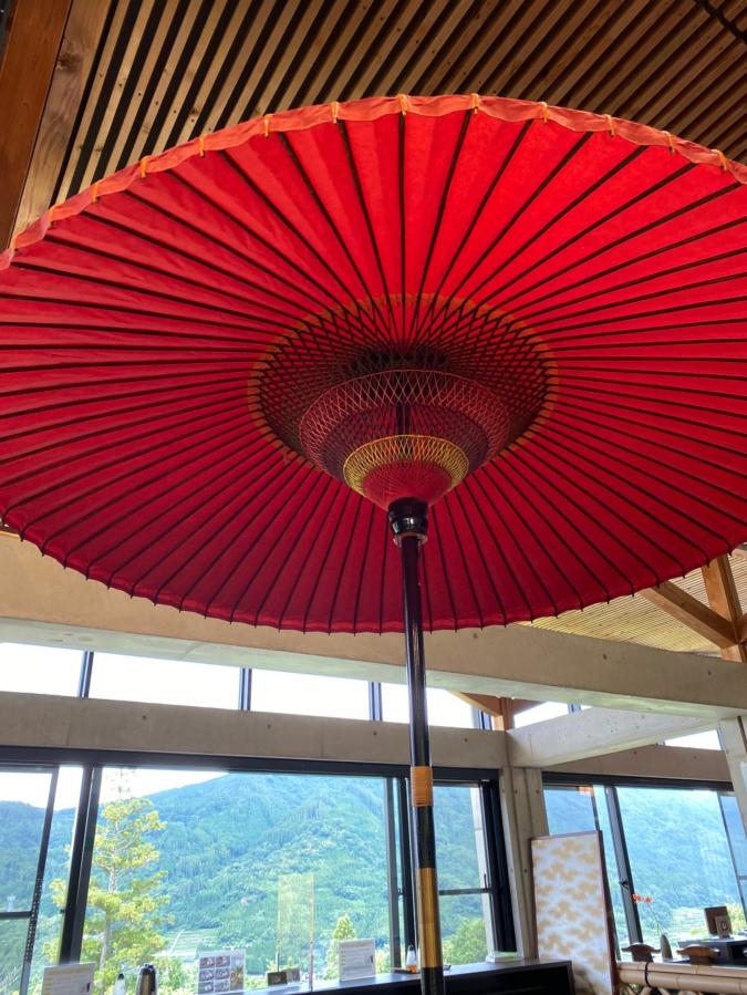 「茶の文化館」野点傘