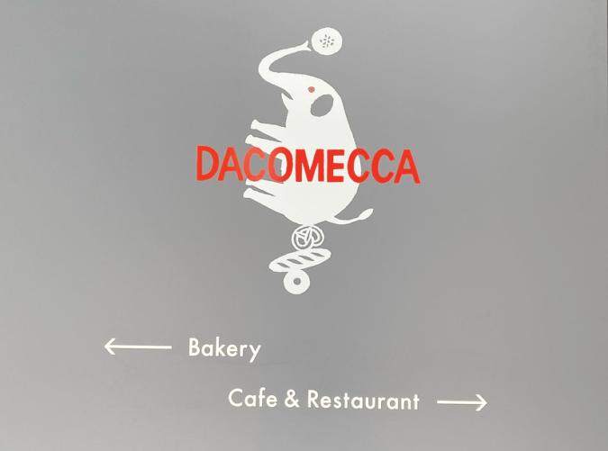 DACOMECCA(ダコメッカ) 看板