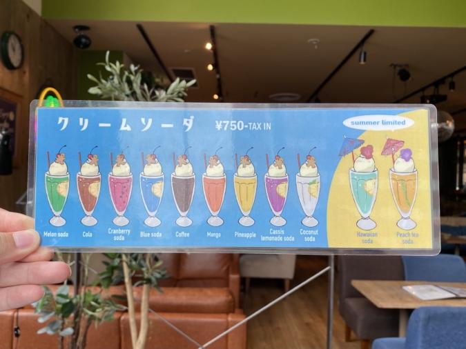 『kawara CAFE&DINING FORWARD福岡パルコ店』のクリームソーダは9種