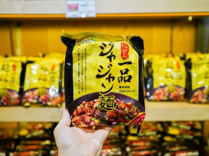 韓国のランチの定番!もっちり麺がクセになる「一品ジャジャン麺」