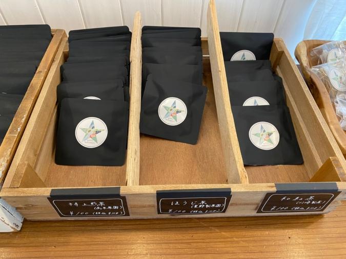 「Kashi Kichi星の村」お茶は100円から揃います