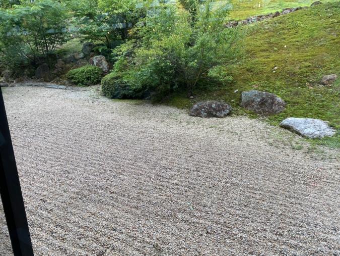 「茶の文化館」庭