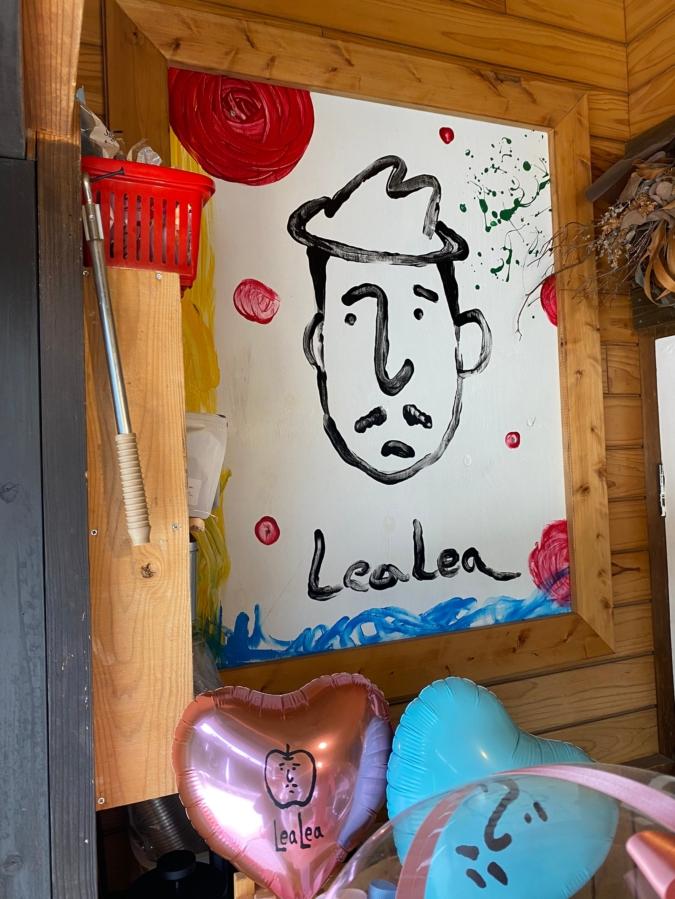 『Lea Lea&co.(レアレア)』レアレアおじさん